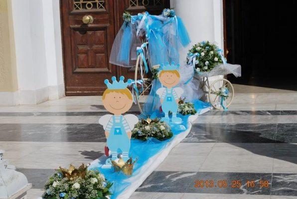 στολισμός βάπτισης μέ θέμα πρίγκιπας,Στολισμοί Βάπτισης, Βάπτιση Αγόρι, Βάπτιση Κορίτσι ιδέες,VINTAGE ΣΤΟΛΙΣΜΟΣ ΒΑΠΤΙΣΗΣ,Στολισμός Γάμου | Στολισμός Εκκλησίας | Διακόσμηση Βάπτισης