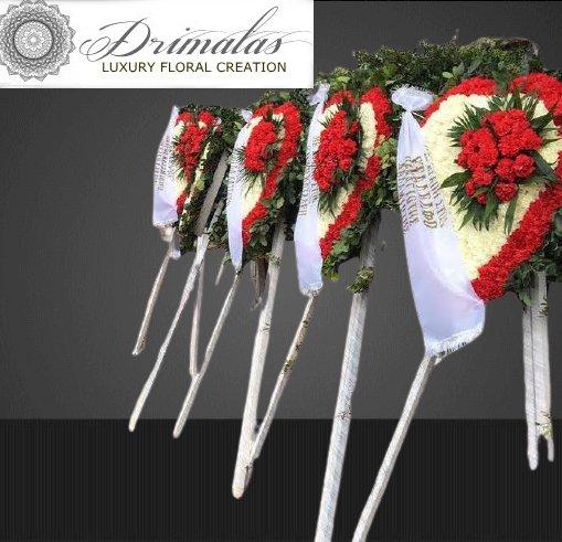 Στεφάνι κηδείας - Άνθη Φυτά