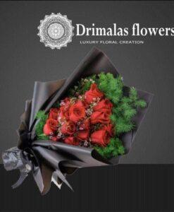 λουλουδια γιορτης ονομαστικης,Ανθοδεσμες, Λουλουδια για Χρονια πολλα, ευχές για ονομαστικές εορτές, γενέθλια