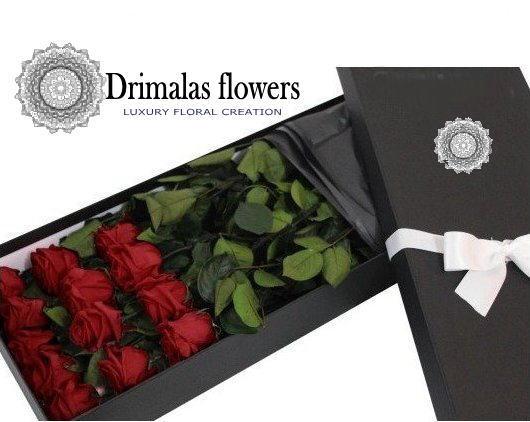 Αποστολη λουλουδιων αθηνα,Λουλουδια σε κουτι,λουλούδια σε κουτιά