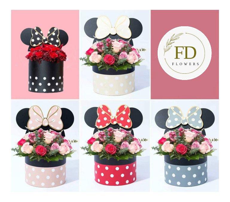 Κουτί με λουλούδια